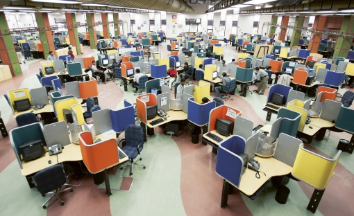 Call centre in Bangalore, India